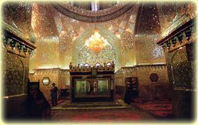 Ali-ebne Hamze Tomb shiraz