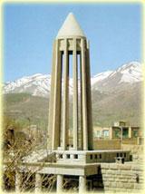 Hamedan-Hamadan